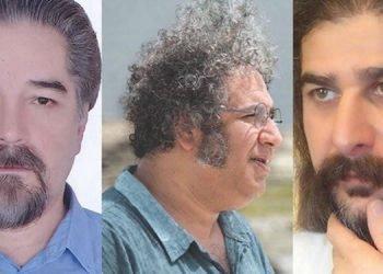 محکومیت سه عضو کانون نویسندگان ایران به ۱۸ سال حبس تعزیزی