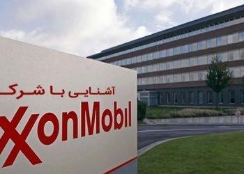 شرکت نفتی اکسون موبیل کارمندانش را از مراکز نفتی استان بصره خارج کرد