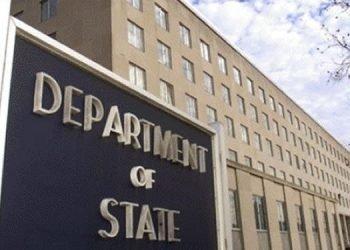 دستور خروج کارکنان غیرضروری سفارت آمریکا از خاک عراق و اعلام تعطیلی سفارت هلند در عراق