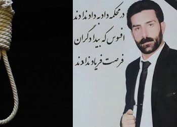 اعدام مخفیانه ۴ زندانی در زندان مرکزی اراک با اتهامات مواد مخدر