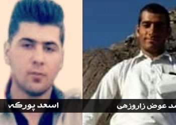قتل یک کولبر در پیرانشهر و یک سوختبر در کلگان بر اثر تیراندازی مستقیم مأموران امنیتی