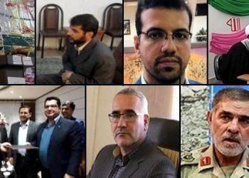 اسامی و مشخصات چند تن از ناقضان حقوق بشر در کردستان