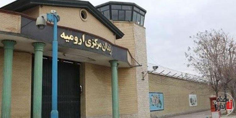 آتش سوزی در یکی از سلولهای انفرادی زندان مرکزی ارومیه