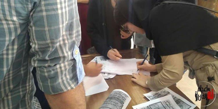 تجمع اعتراضی دانشجویان دانشگاه خلیجفارس در بوشهر