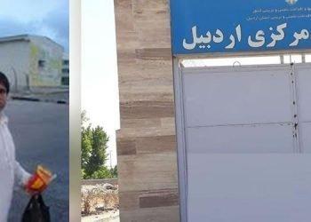 انتقال محمدصابر ملک رئیسی به قرنطینه زندان مرکزی اردبیل