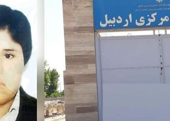 ضرب و شتم محمدصابر ملک رئیسی در زندان مرکزی اردبیل