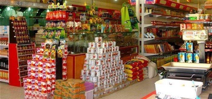 قیمت متوسط اقلام پر مصرف خانوار در شروع ماه رمضان در بازارهای مختلف اهواز