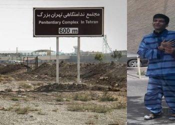 هجوم نیروهای گارد و پلیس به زندان تهران بزرگ برای کنترل در آوردن زندان پس از قتل یک زندانی سیاسی
