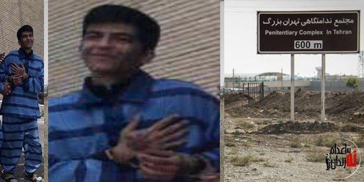 زندانی سیاسی محبوس در زندان تهران بزرگ با ضربات چاقو به قتل رسید