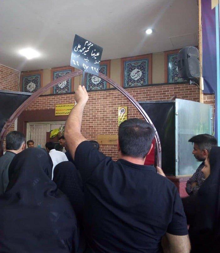 پیکر علیرضا شیرمحمدعلی بدون اطلاع عمومی به خاک سپرده شد