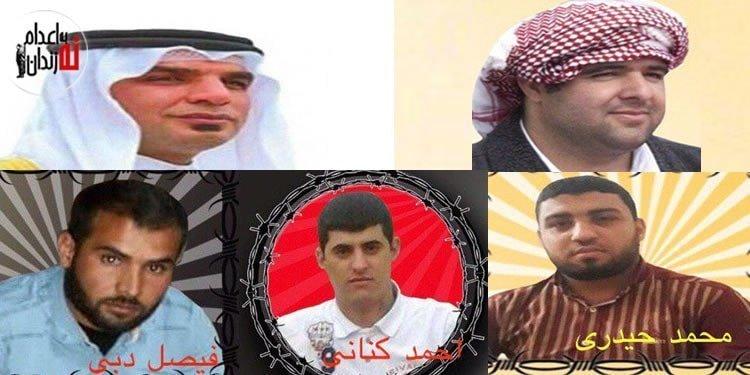 بازداشت شمارى از شهروندان خوزستانی در ايام عید فطر