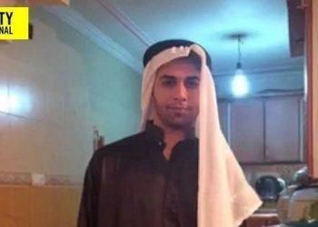عفو بینالملل خواستار پاسخگویی مقامات حکومتی در رابطه با قتل جوان اهوازی در زیر شکنجه شد