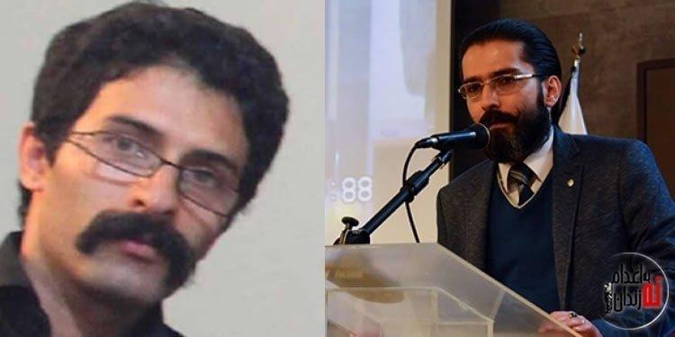 محکوم کردن صدور سی سال زندان برای امیرسالار داوودی توسط سعید شیرزاد