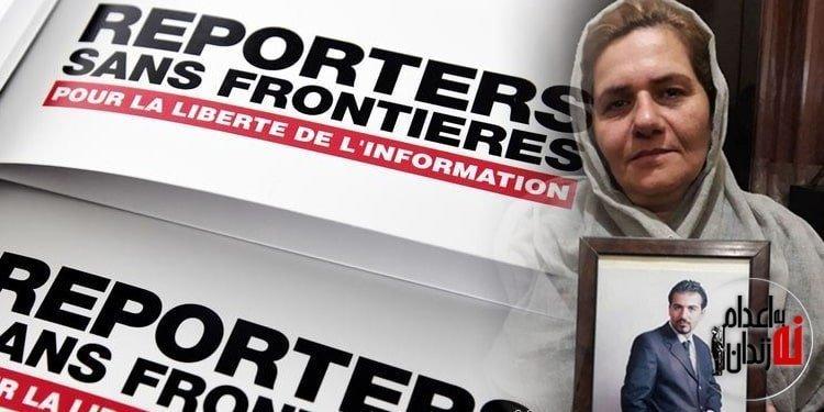 محکومیت بازداشت فرنگیس مظلوم مادر سهیل عربی توسط گزارشگران بدون مرز
