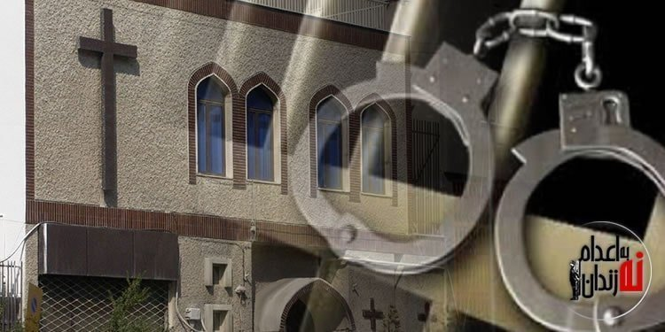 بازداشت ۸ نوکیش مسیحی در بوشهر توسط نیروهای امنیتی