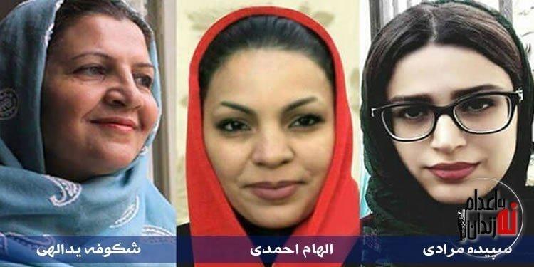 انتقال ۳ زندانی زن از زندان قرچک ورامین به زندان اوین