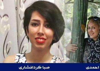 بازداشت مادر صبا کردافشاری، فعال مدنی محبوس در زندان