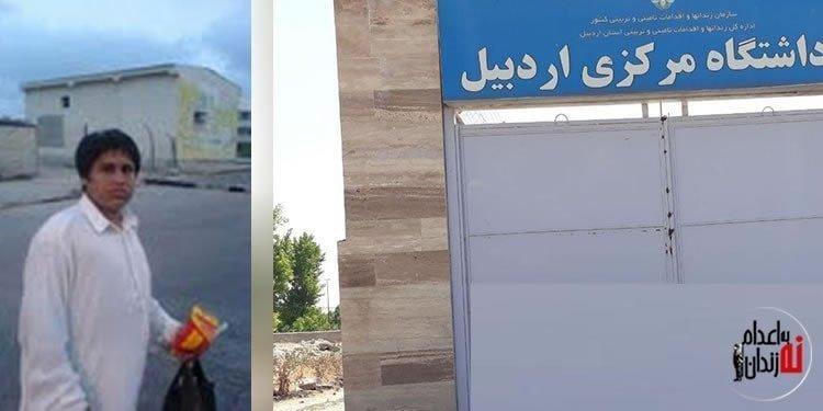 نگهداری دوماهه محمدصابر ملک رئیسی در قرنطینه زندان مرکزی اردبیل