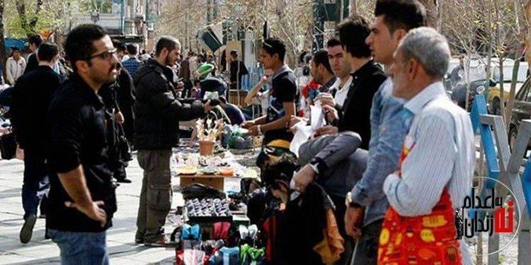 غارت دستفروشان توسط شهرداری با اجازه هر موزاییک ۵۰ هزار تومان