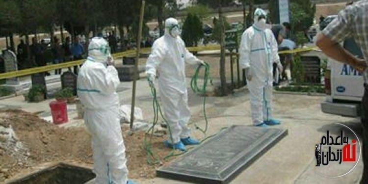 ابتلای ۶۰ نفر در کشور به بیماری تب کنگو