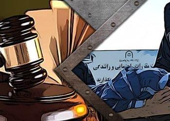 محکومیت دو متهم به سرقت موبایل به حبس و شلاق