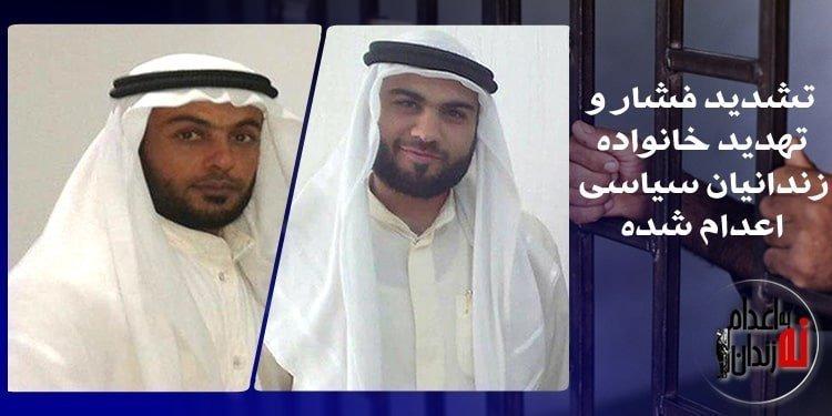 تشدید فشار و تهدید خانواده زندانیان سیاسی اعدام شده