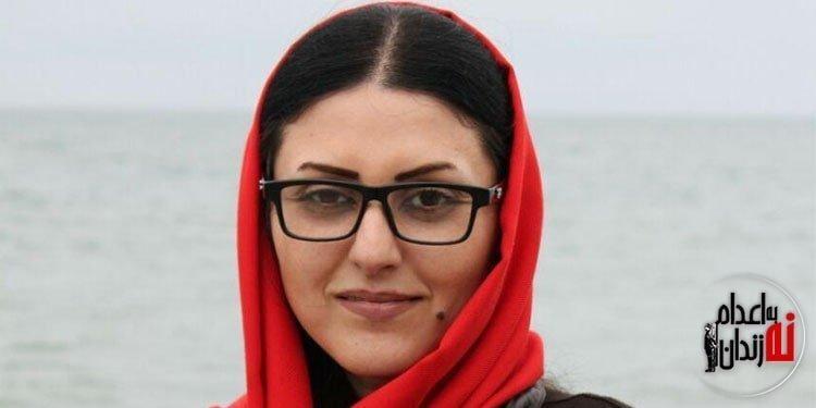 گزارشی از وضعیت زندانیان زندان قرچک ورامین از زبان گلرخ ایرایی
