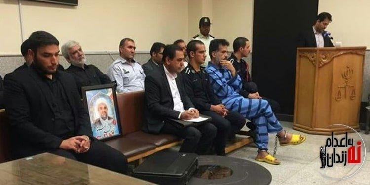 تائید حکم اعدام متهم به جرم هلاکت امام جمعه کازرون در دیوان عالی کشور
