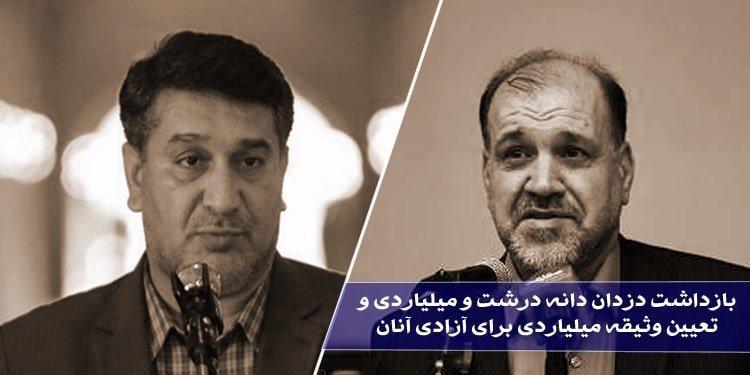 بازداشت دزدان دانه درشت و میلیاردی و آزادی آنها ظرف کمتر از یک روز