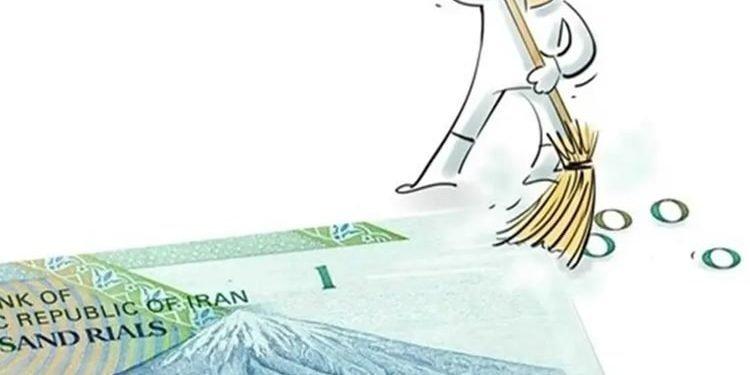 لایحه صفرزدایی از پول ملی