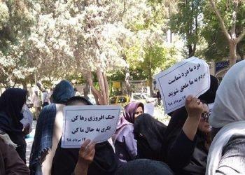 وحشت حکومت از تجمع معلمان و بازنشستگان در اصفهان + عکس