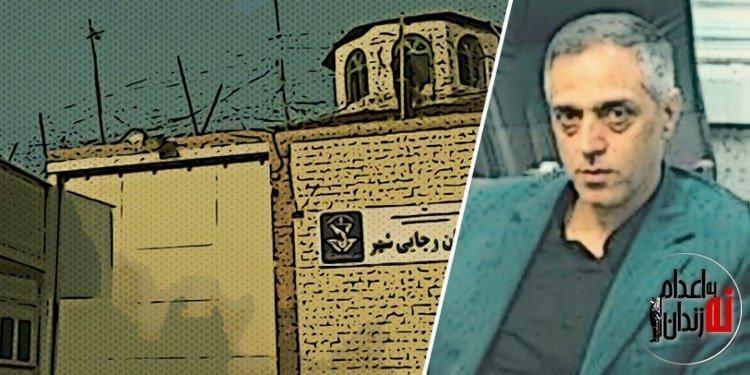 بیلان کار غلامرضا ضیایی، در دوران ریاستش در زندان رجایی شهر کرج