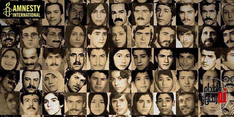 عفو بینالملل :جهان چشم خود را به روی بحران گسترده ناپدیدسازیهای قهری در ایران بسته است
