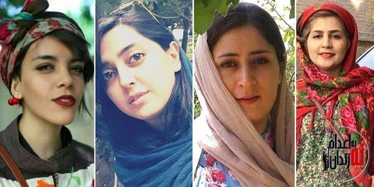 حمله به زندانیان سیاسی زن در زندان قرچک ورامین و انتقال یکی از آنان به بیمارستان