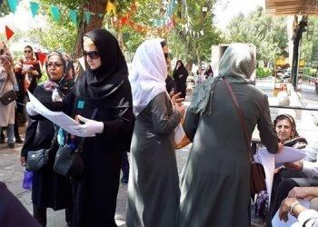 تجمع معلمان و بازنشستگان فرهنگی در اصفهان