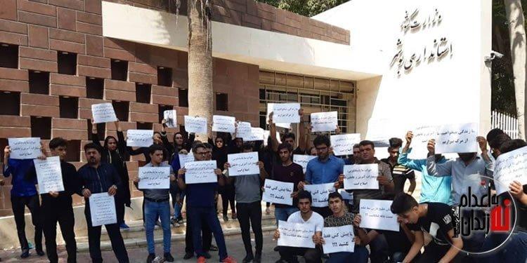 تجمع اعتراضی نسبت به مرگ یک جوان ۲۰ ساله مقابل استانداری بوشهر
