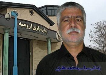 ۲۴ سال زندان محمد نظری بدون یک روز مرخصی