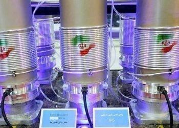 آژانس بینالمللی انرژی اتمی نصب سانتریفیوژهای پیشرفته