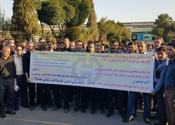 تداوم بازداشت ۸ نفر از کارگران هپکو اراک