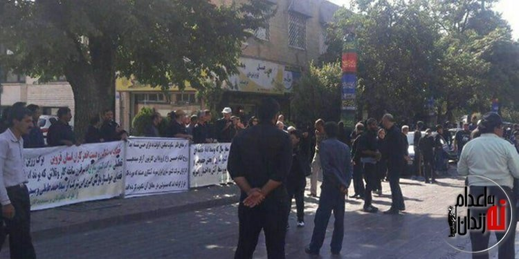 تجمع اعتراضی کارگران کنتورسازی قزوین