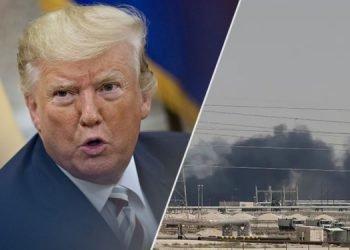 ترامپ:بسته به تایید عامل حمله به عربستان آماده اقدام نظامی هستیم