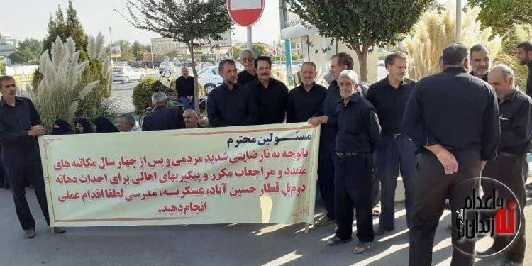 تجمع اعتراضی ساکنین سه روستا در استان یزد