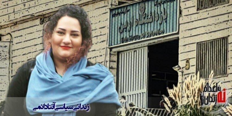 نامه سرگشاده آتنا دائمی به مناسبت روز جهانی مبارزه علیه اعدام