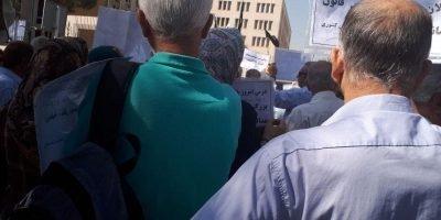 تجمع اعتراضی بازنشستگان کشوری مقابل سازمان برنامه و بودجه