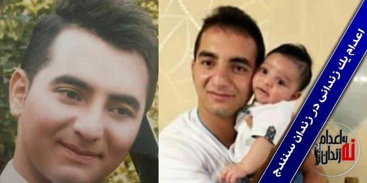 اعدام یک زندانی در زندان سنندج