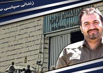 تهدید سهیل عربی به پرونده سازی جدید علیه او در زندان اوین