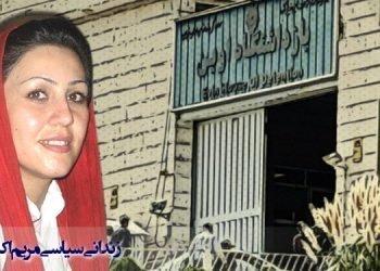 اعمال فشار غلامرضا ضیایی بر روی زندانیان زندان اوین