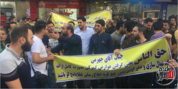 پاساژ علاءالدین تهران در محاصره نیروهای پلیس و یگان ضربت آگاهی و اعتراض بازاریان + فیلم