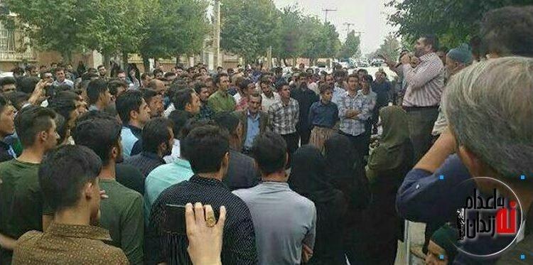 تجمع اعتراضی مردم لردگان روز ۱۰ مهر