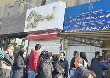 حمله بزرگ بانکی به حسابهای مردم در آخر هفته تعطیل و تجمع اعتراضی مردم